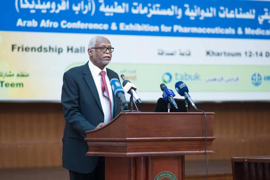 Arab-Afro Medica d17