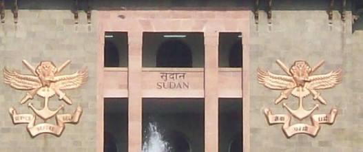 Sudan Block1